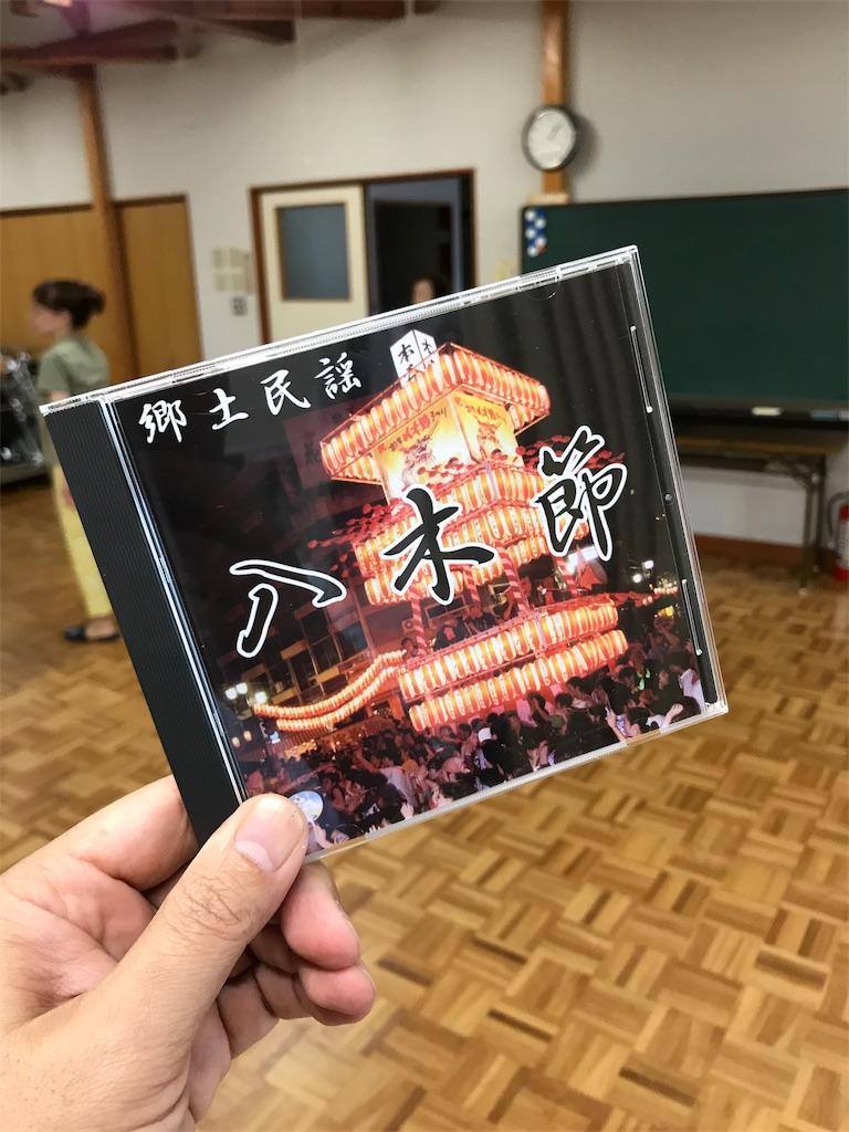 f:id:HIROAKI-ISHIWATA:20190717224441j:image