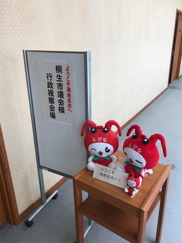f:id:HIROAKI-ISHIWATA:20190718225805j:image