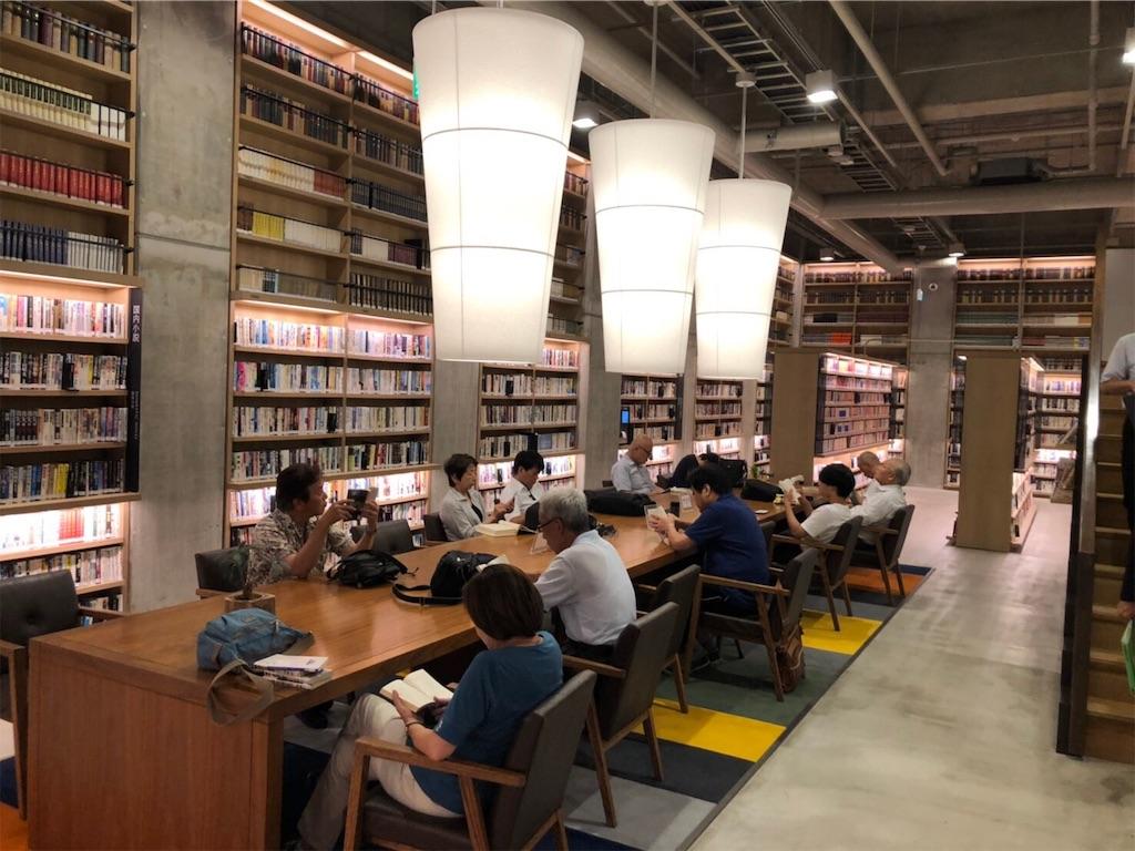 f:id:HIROAKI-ISHIWATA:20190718225825j:image