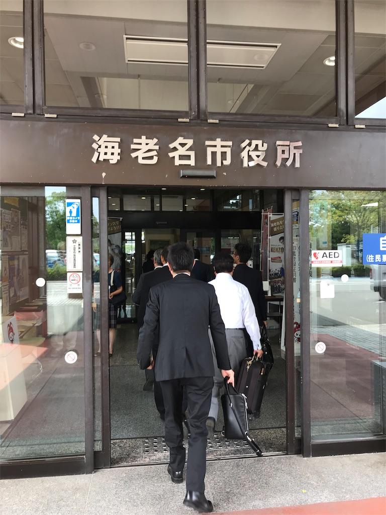 f:id:HIROAKI-ISHIWATA:20190718225852j:image