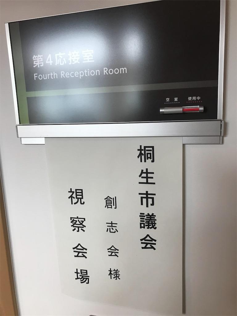 f:id:HIROAKI-ISHIWATA:20190719200838j:image