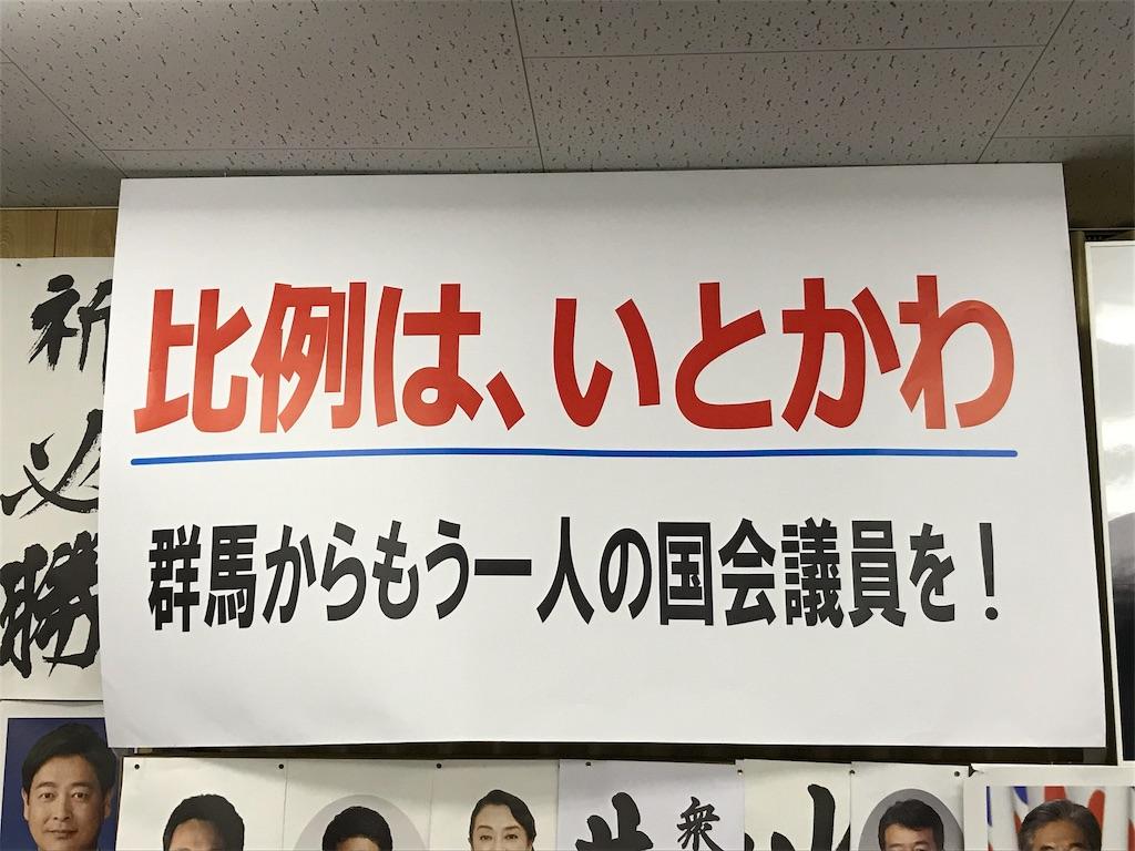 f:id:HIROAKI-ISHIWATA:20190720230138j:image