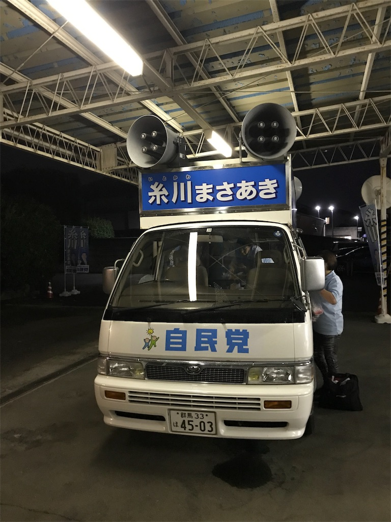 f:id:HIROAKI-ISHIWATA:20190720230142j:image