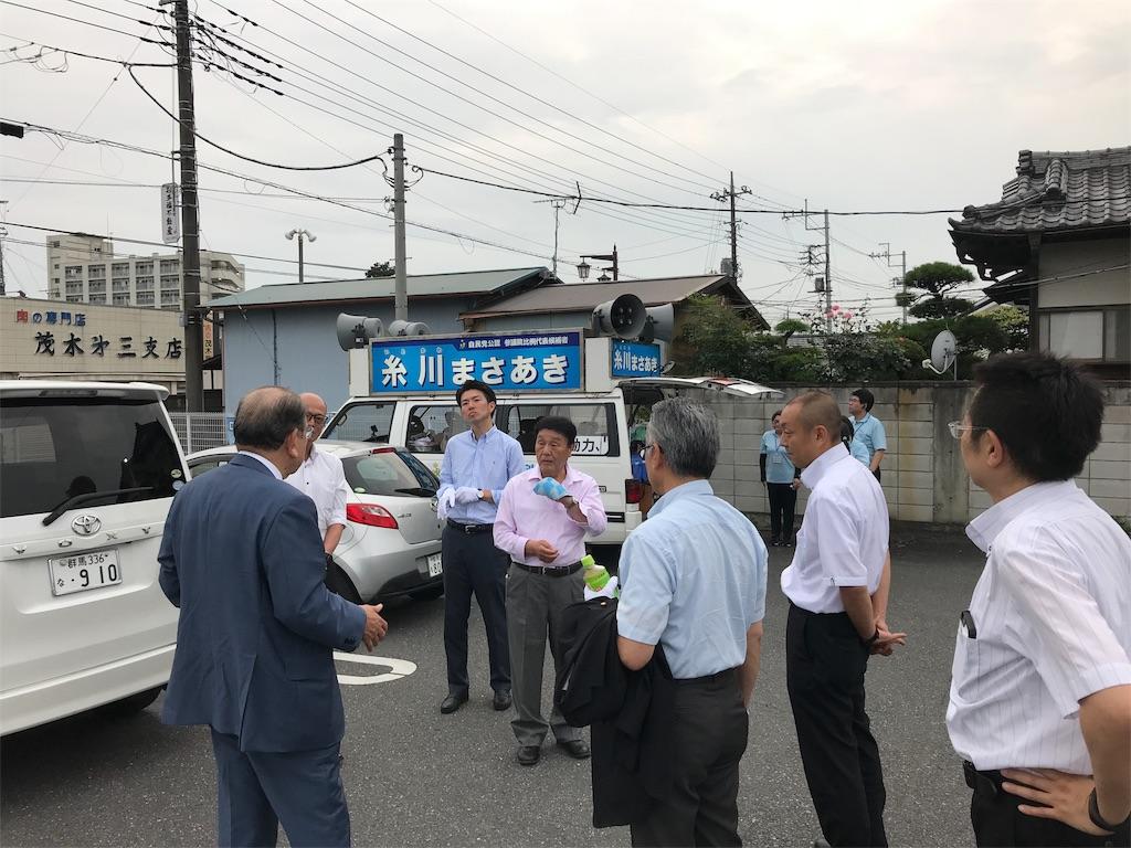 f:id:HIROAKI-ISHIWATA:20190720230149j:image
