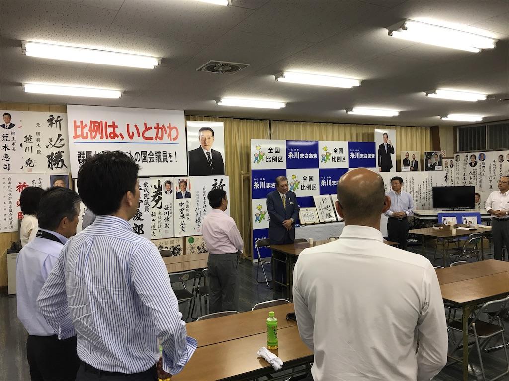 f:id:HIROAKI-ISHIWATA:20190720230153j:image