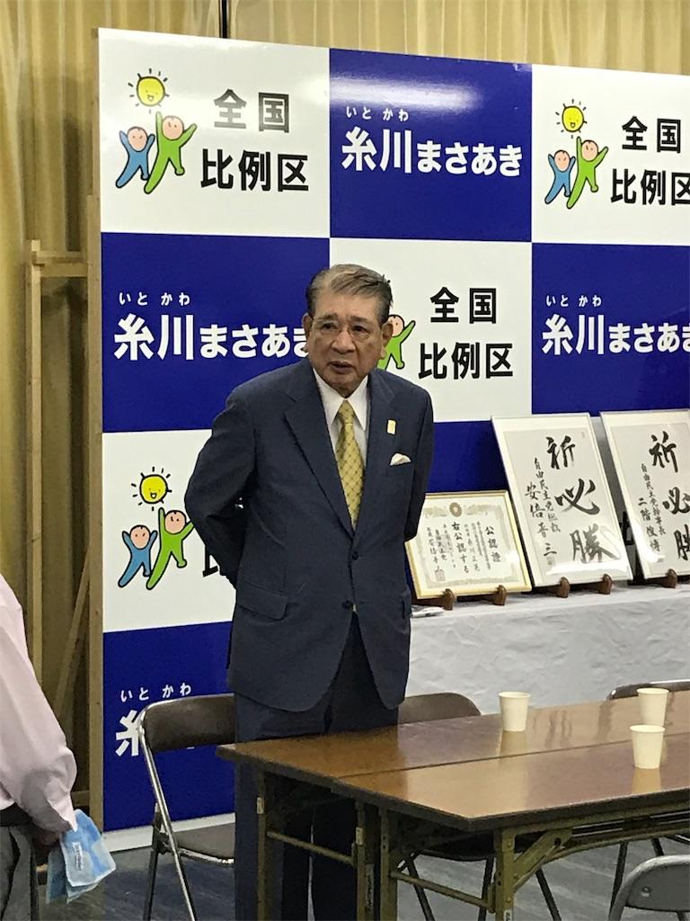 f:id:HIROAKI-ISHIWATA:20190720230203j:image