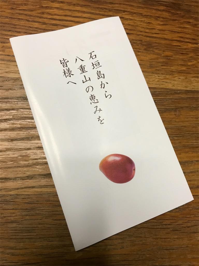 f:id:HIROAKI-ISHIWATA:20190721112038j:image