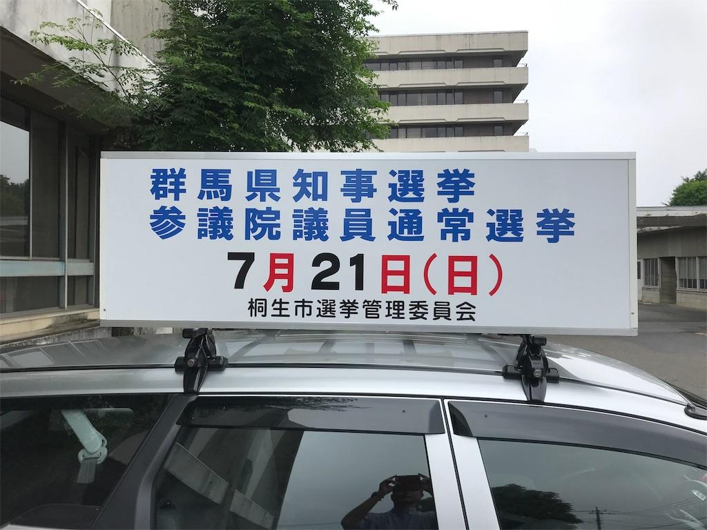 f:id:HIROAKI-ISHIWATA:20190721133256j:image