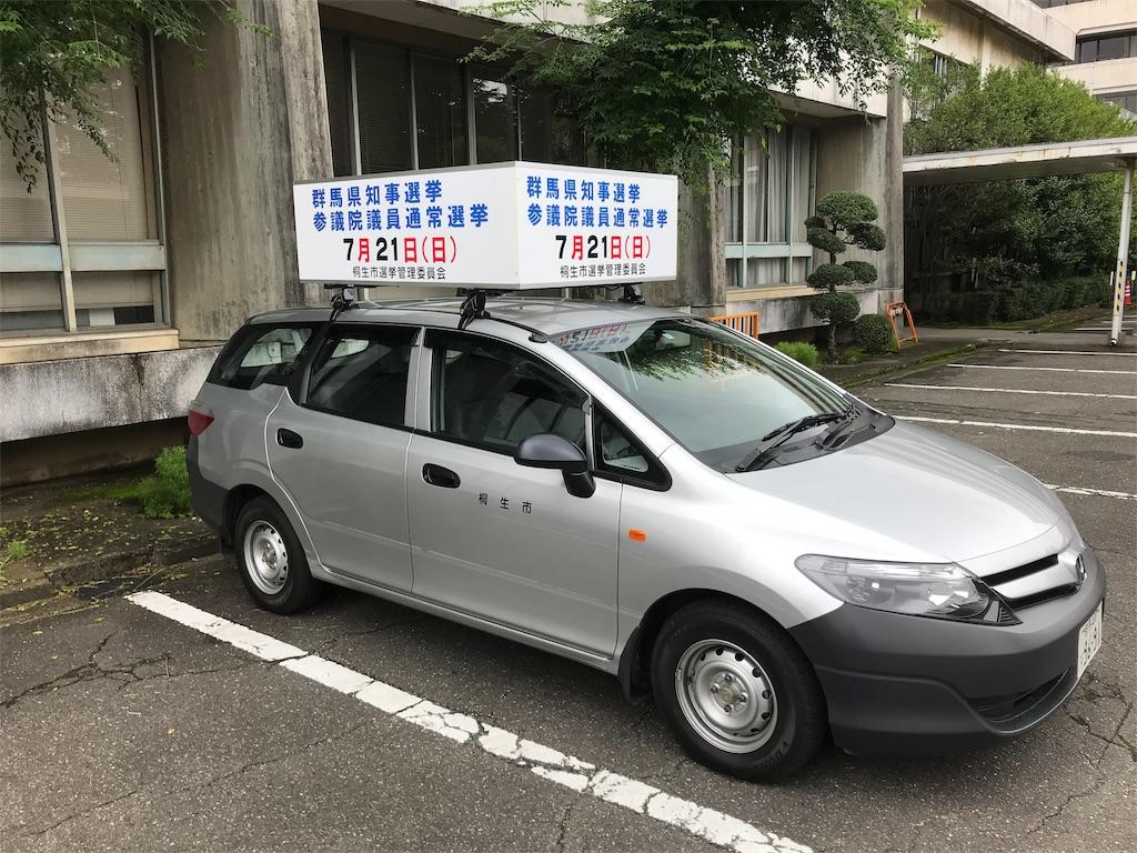 f:id:HIROAKI-ISHIWATA:20190721133311j:image