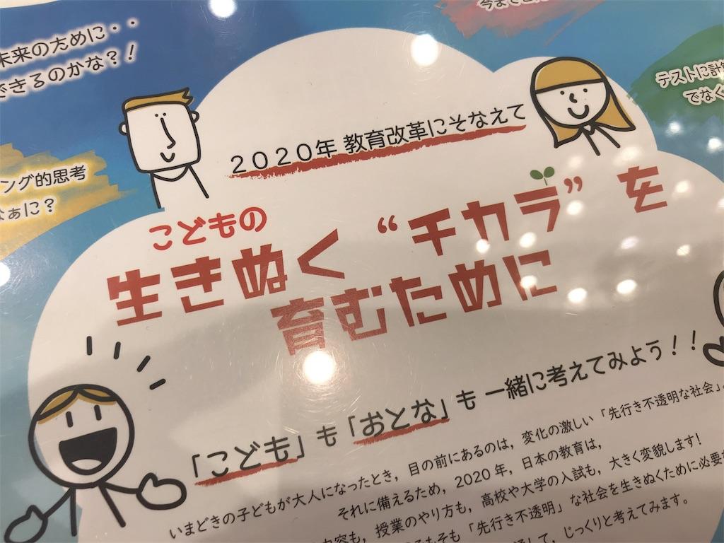 f:id:HIROAKI-ISHIWATA:20190721164207j:image