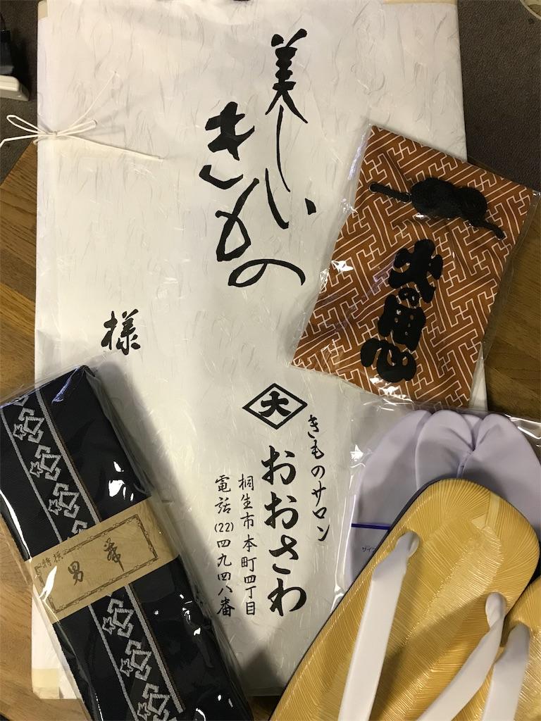 f:id:HIROAKI-ISHIWATA:20190723192630j:image