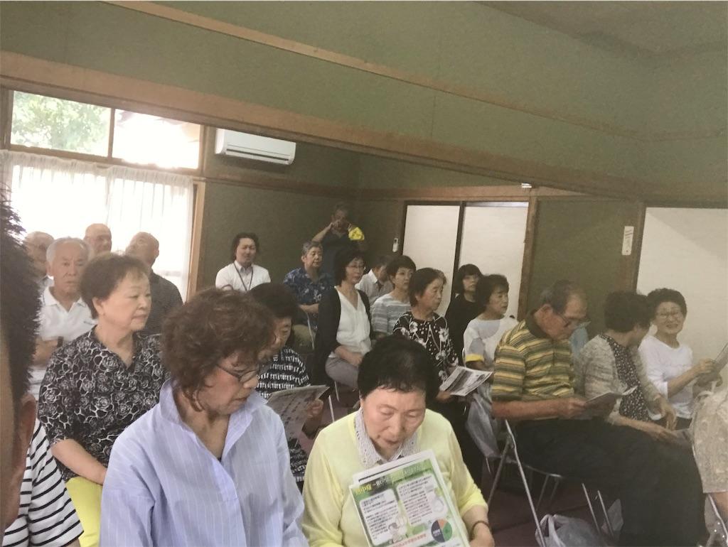 f:id:HIROAKI-ISHIWATA:20190725165016j:image