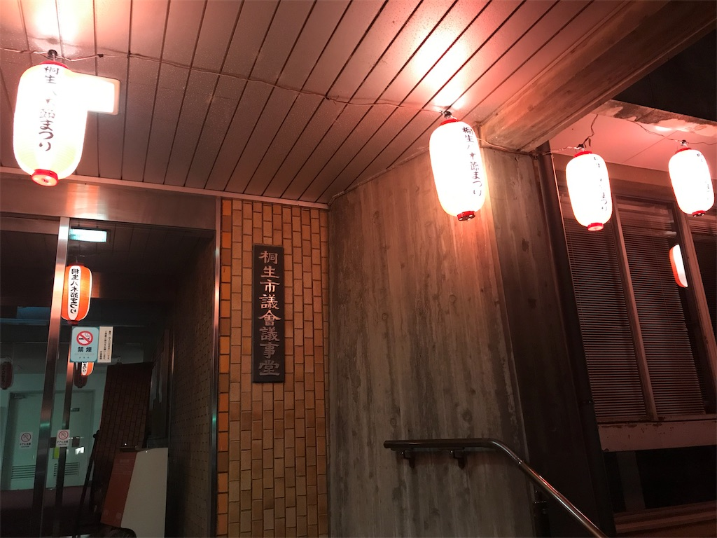 f:id:HIROAKI-ISHIWATA:20190727003847j:image