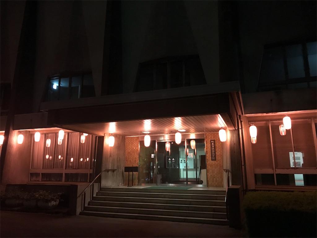 f:id:HIROAKI-ISHIWATA:20190727003853j:image