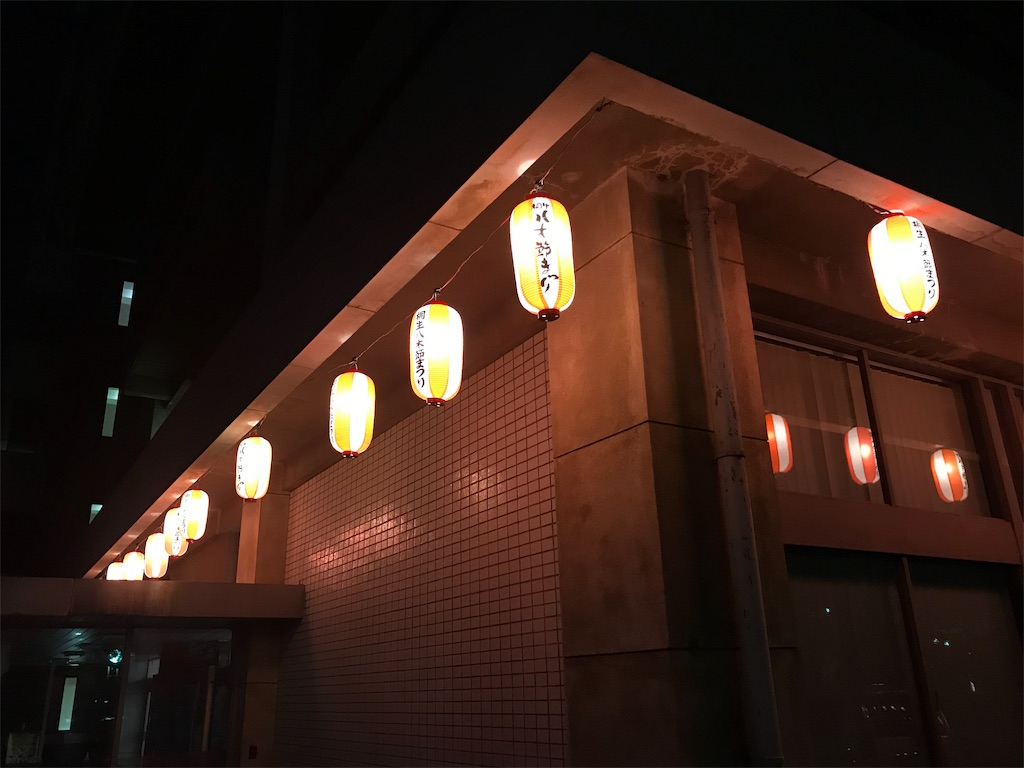 f:id:HIROAKI-ISHIWATA:20190727003900j:image