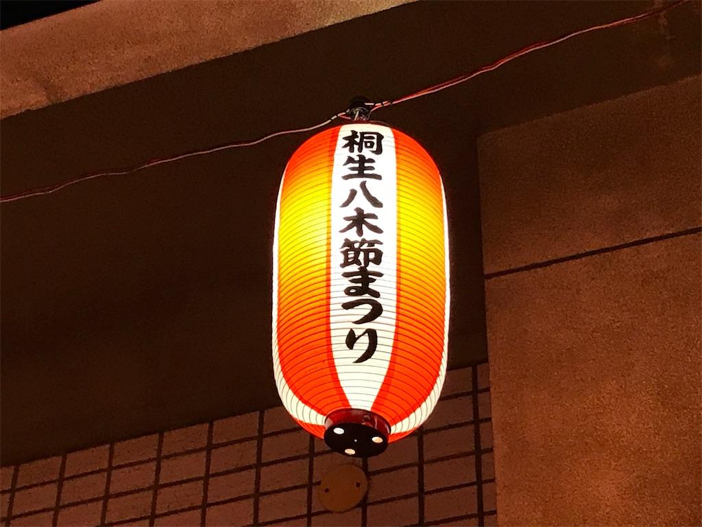 f:id:HIROAKI-ISHIWATA:20190727003907j:image