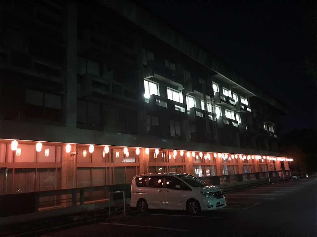 f:id:HIROAKI-ISHIWATA:20190727003910j:image