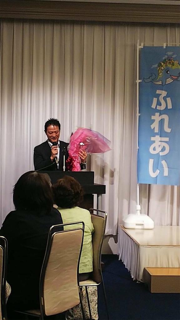 f:id:HIROAKI-ISHIWATA:20190727222624j:image