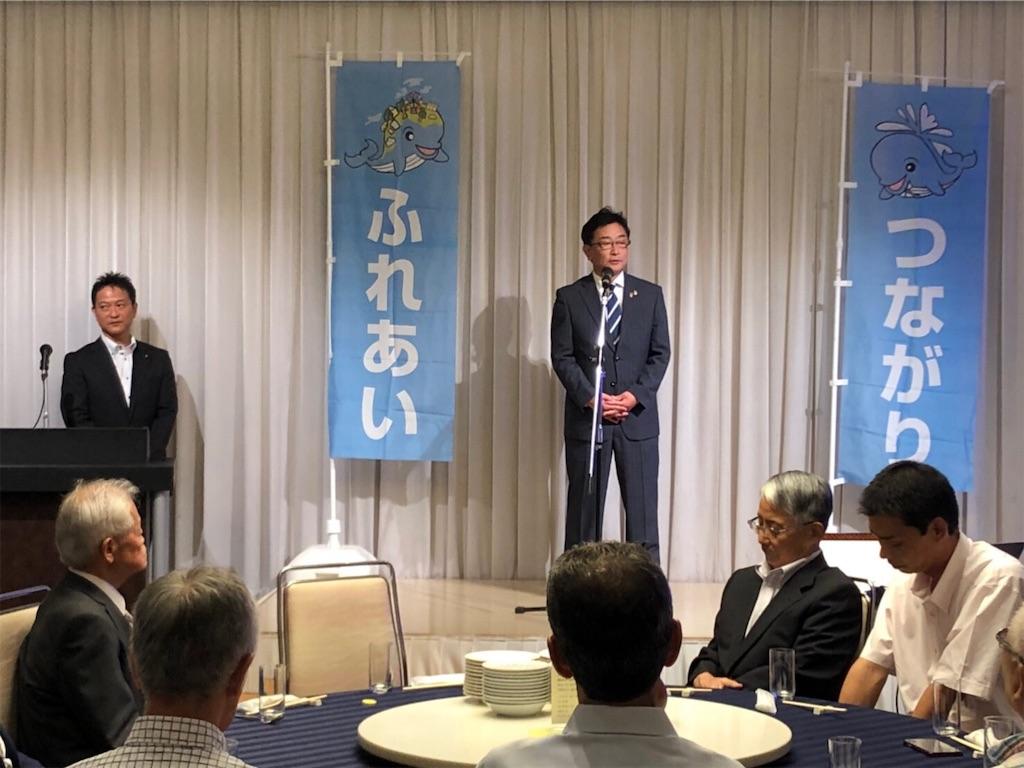 f:id:HIROAKI-ISHIWATA:20190728201818j:image