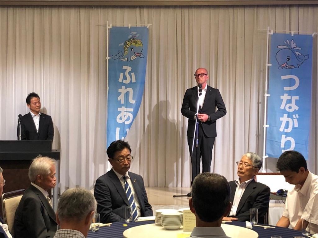 f:id:HIROAKI-ISHIWATA:20190728201823j:image