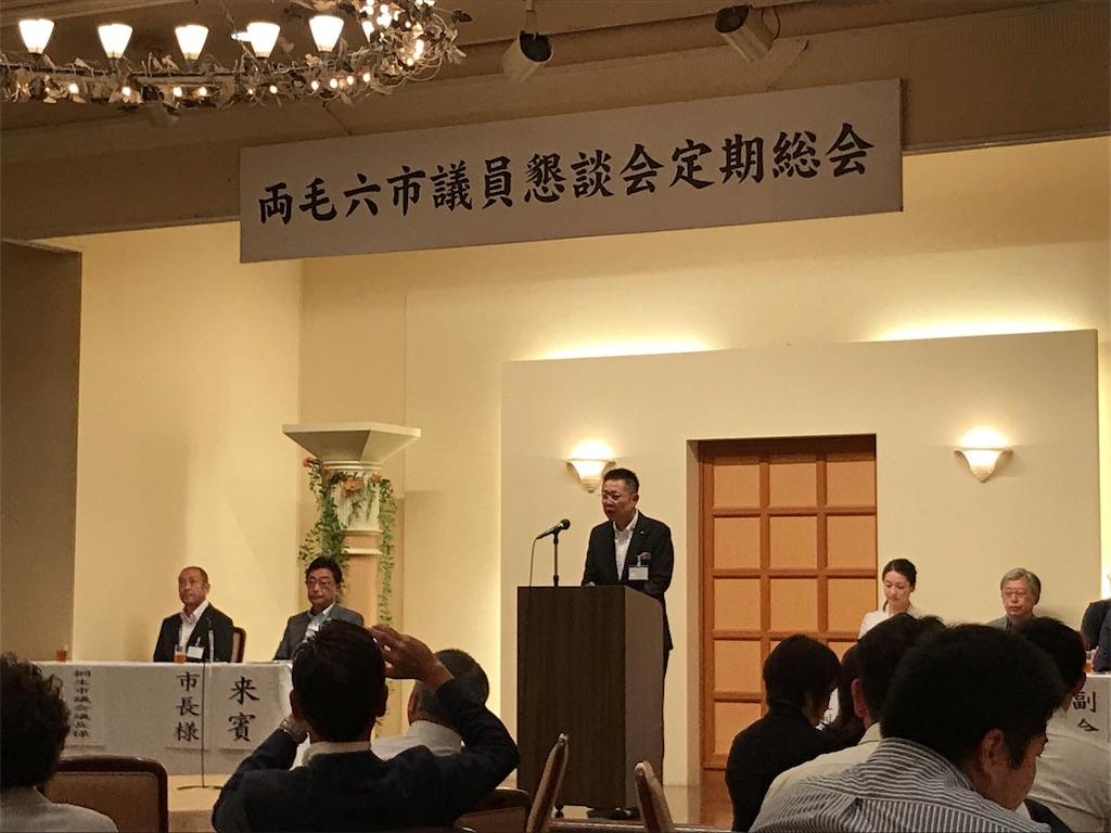 f:id:HIROAKI-ISHIWATA:20190731160203j:image