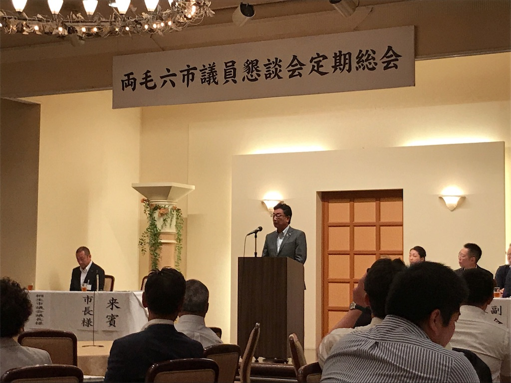 f:id:HIROAKI-ISHIWATA:20190731160210j:image