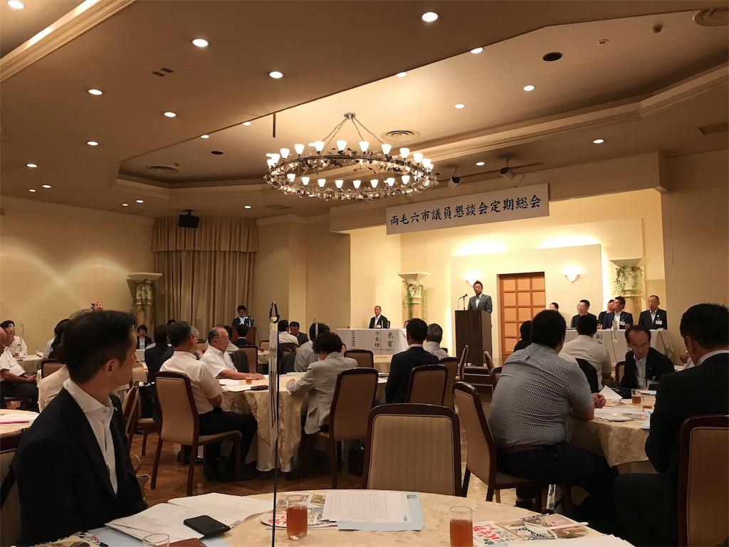 f:id:HIROAKI-ISHIWATA:20190731160255j:image