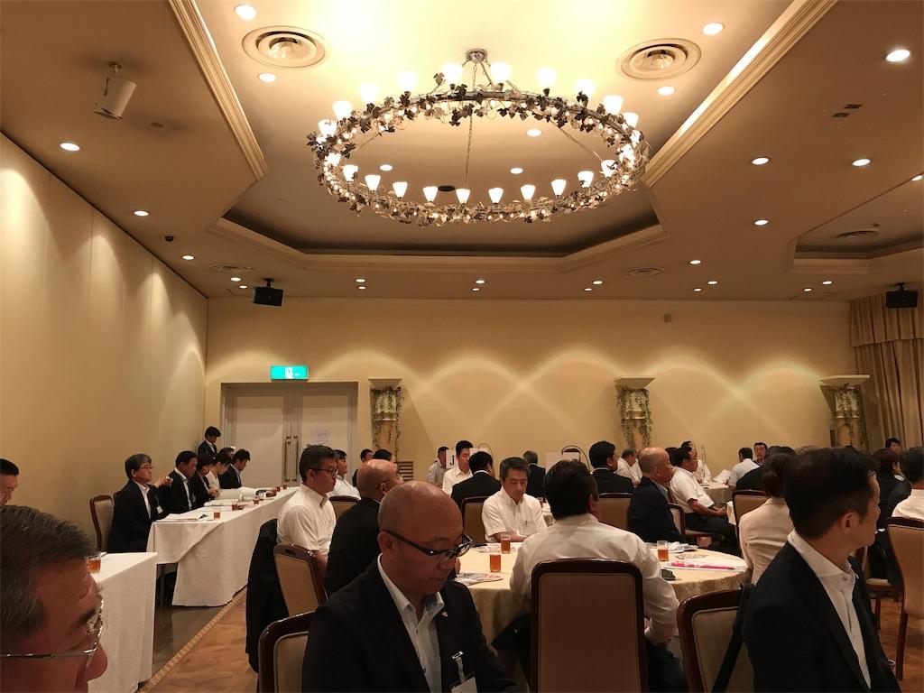 f:id:HIROAKI-ISHIWATA:20190731160311j:image