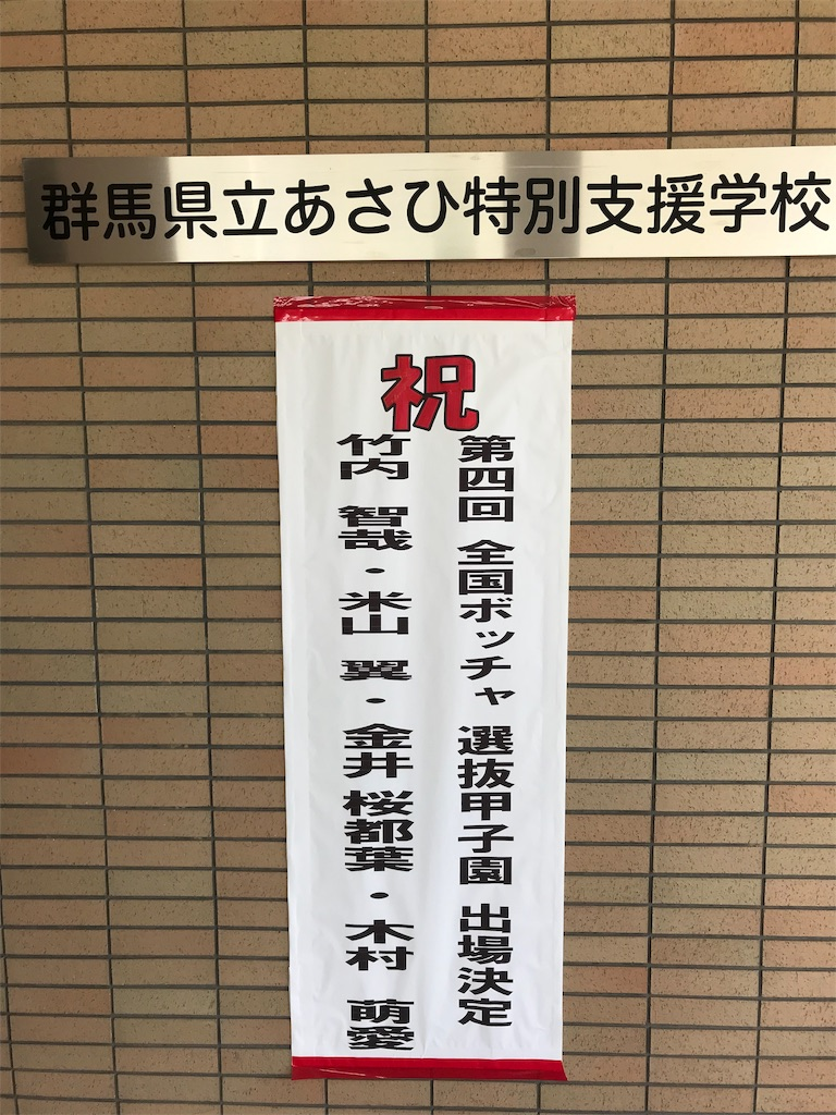 f:id:HIROAKI-ISHIWATA:20190801211117j:image