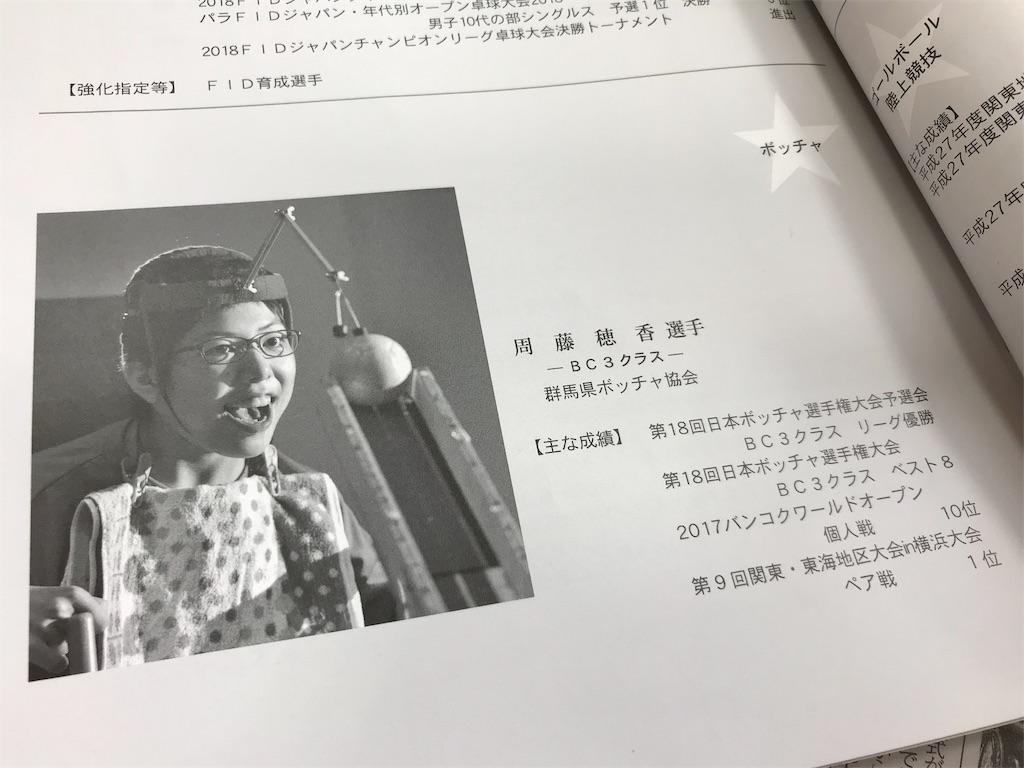 f:id:HIROAKI-ISHIWATA:20190801211835j:image