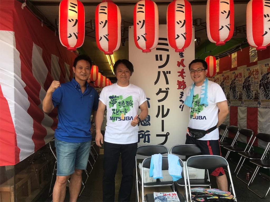 f:id:HIROAKI-ISHIWATA:20190802164827j:image