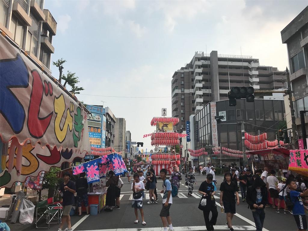 f:id:HIROAKI-ISHIWATA:20190802164913j:image