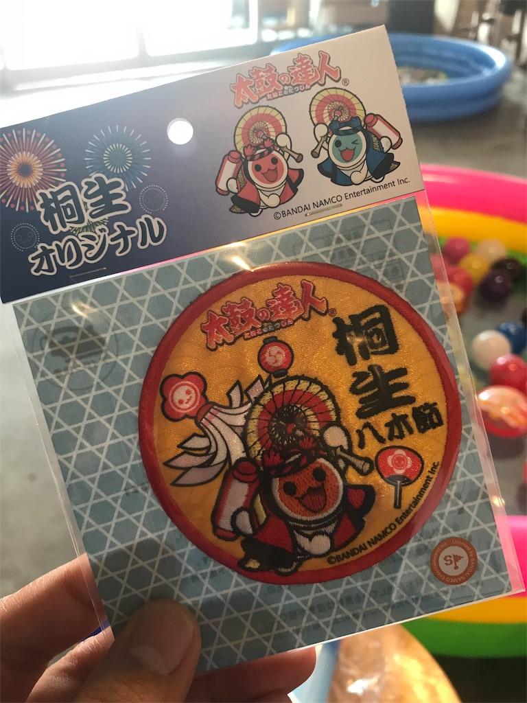 f:id:HIROAKI-ISHIWATA:20190802164935j:image