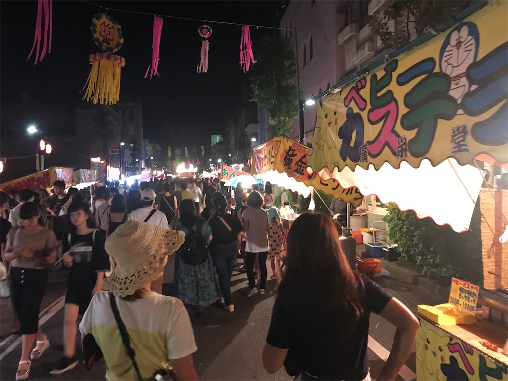 f:id:HIROAKI-ISHIWATA:20190802221950j:image