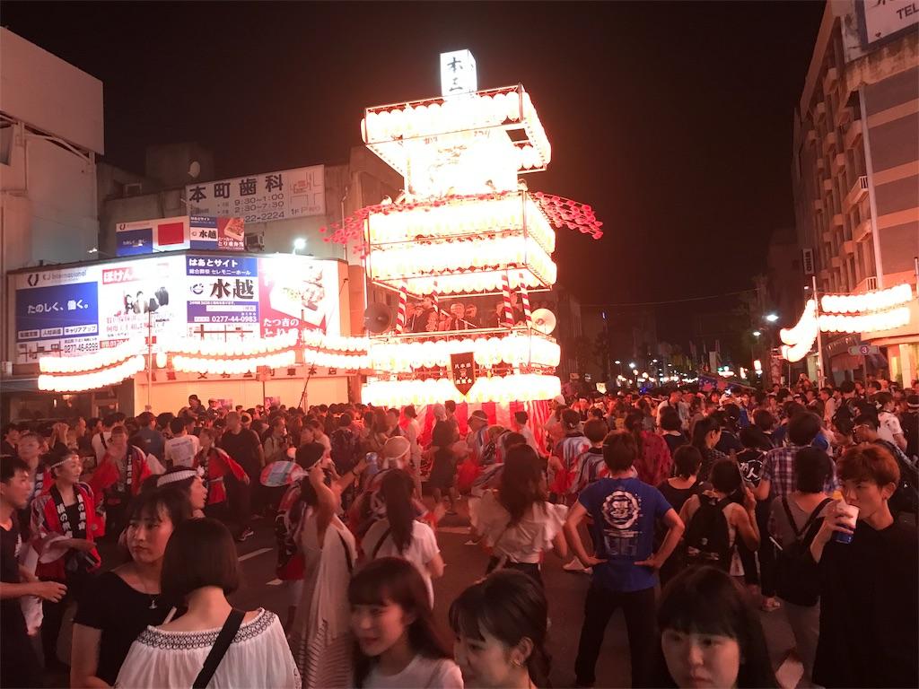 f:id:HIROAKI-ISHIWATA:20190802221954j:image
