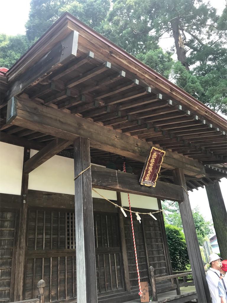 f:id:HIROAKI-ISHIWATA:20190803130313j:image