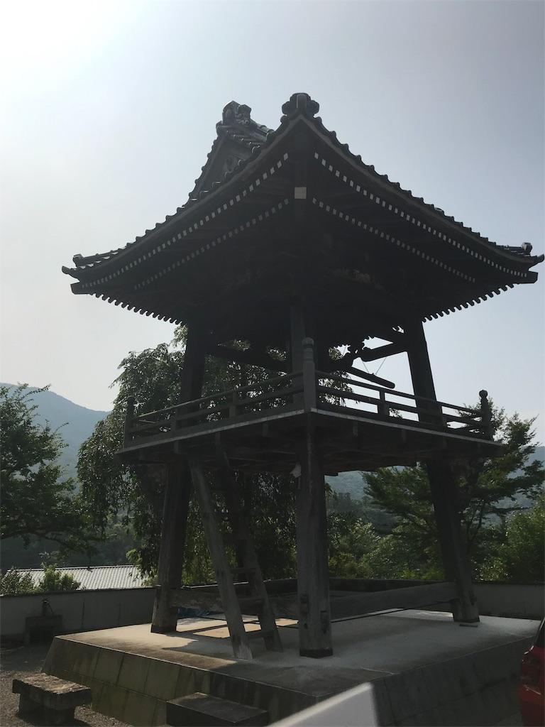 f:id:HIROAKI-ISHIWATA:20190803130437j:image