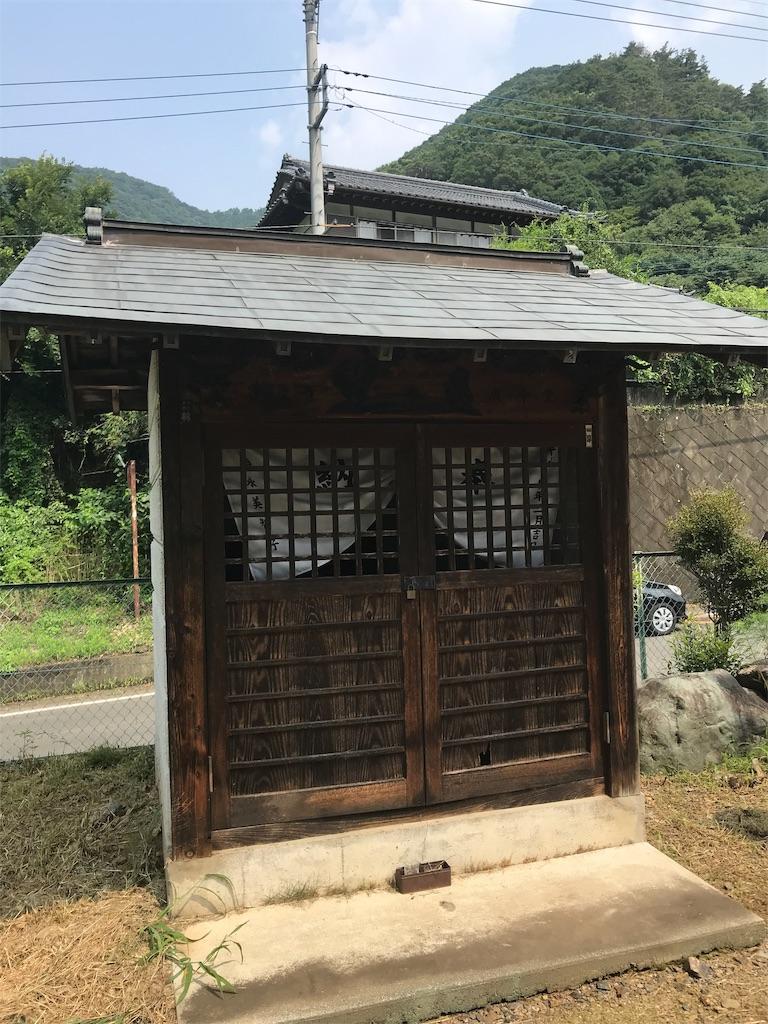 f:id:HIROAKI-ISHIWATA:20190803131514j:image
