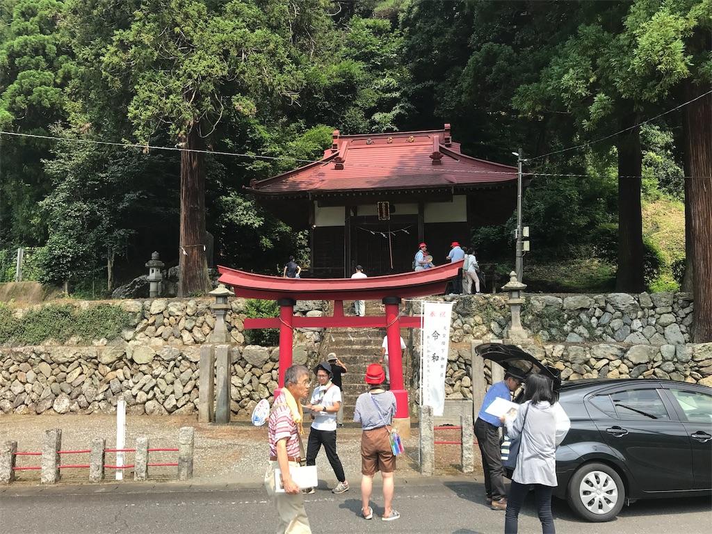 f:id:HIROAKI-ISHIWATA:20190803131909j:image