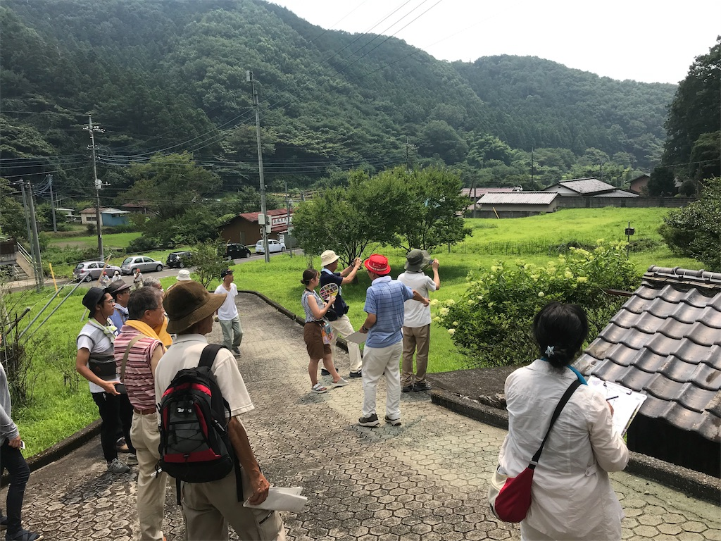 f:id:HIROAKI-ISHIWATA:20190803131913j:image