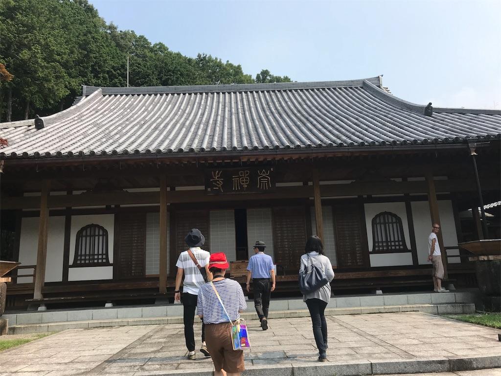 f:id:HIROAKI-ISHIWATA:20190803131917j:image