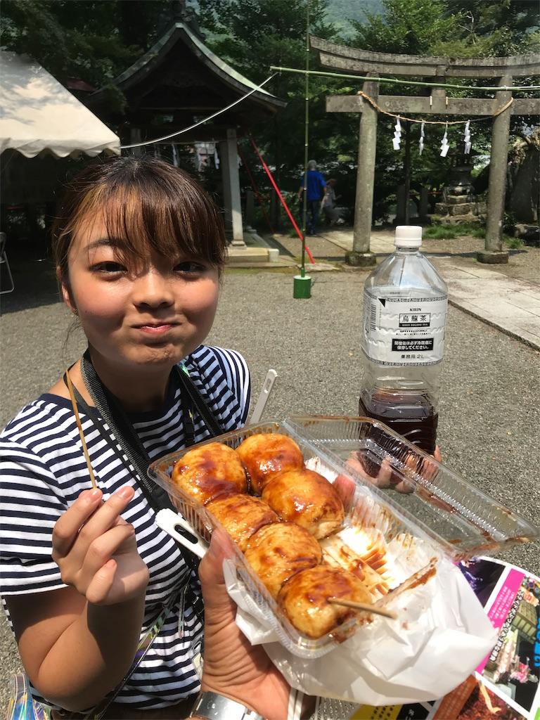 f:id:HIROAKI-ISHIWATA:20190803133325j:image