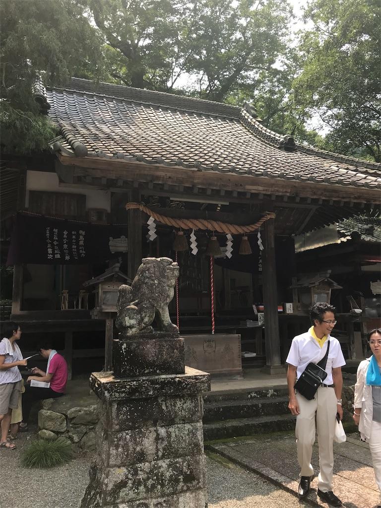 f:id:HIROAKI-ISHIWATA:20190803134357j:image