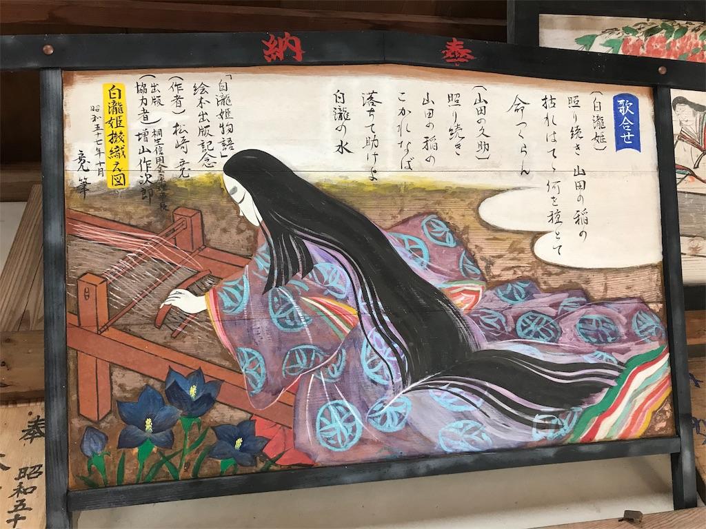 f:id:HIROAKI-ISHIWATA:20190803134403j:image