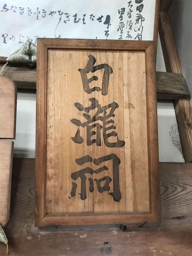 f:id:HIROAKI-ISHIWATA:20190803134406j:image