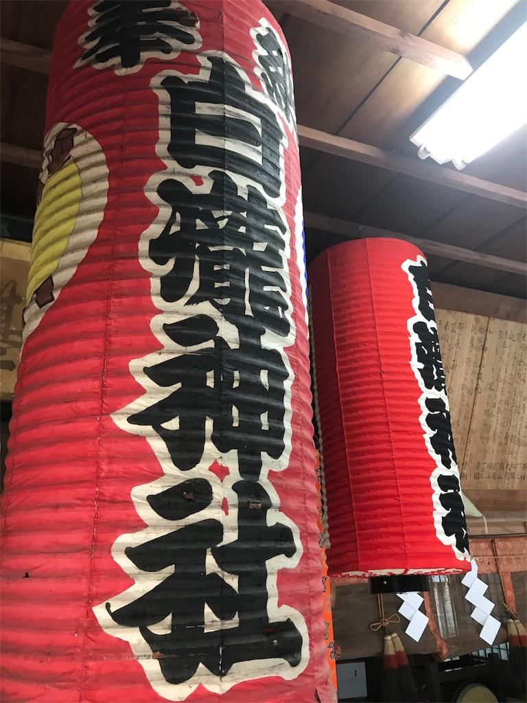 f:id:HIROAKI-ISHIWATA:20190803134414j:image