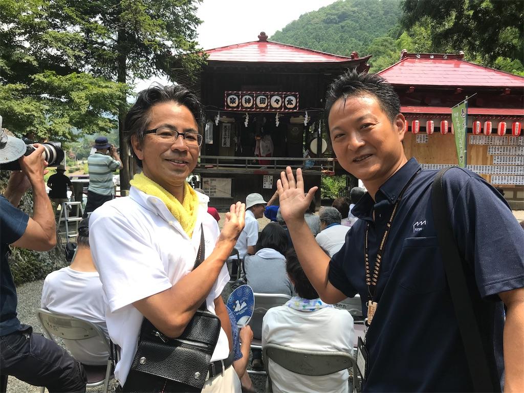 f:id:HIROAKI-ISHIWATA:20190803134422j:image