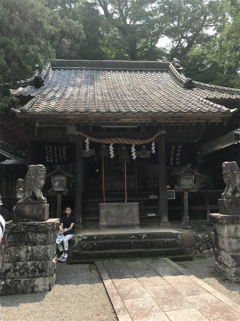 f:id:HIROAKI-ISHIWATA:20190803134426j:image