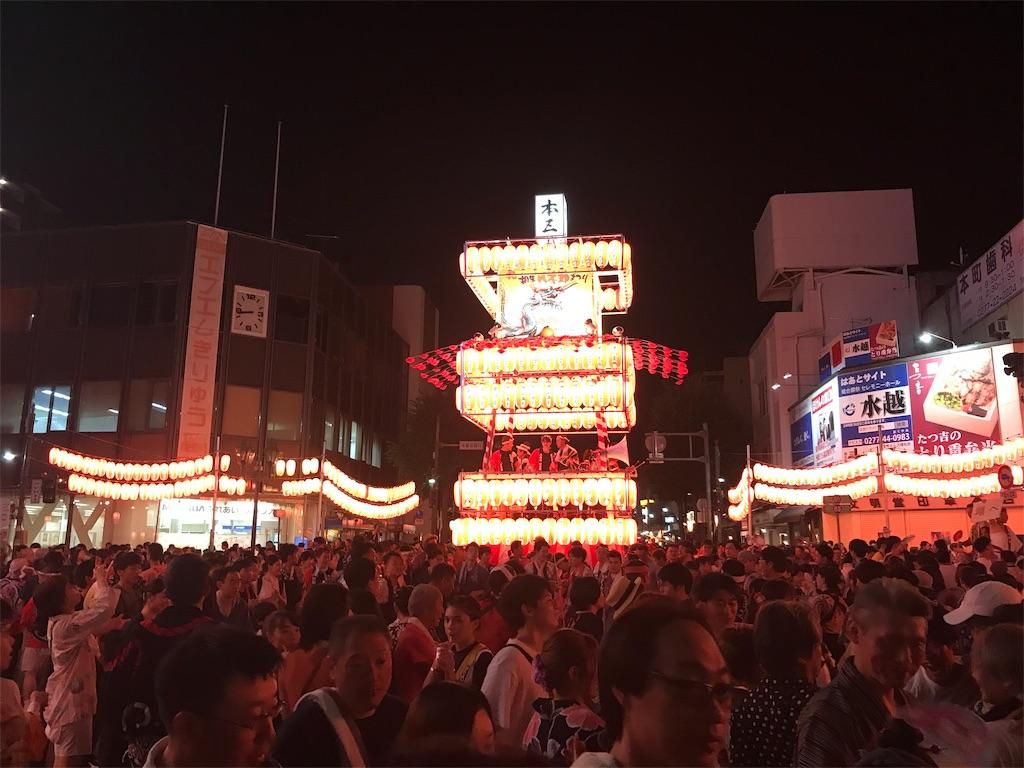 f:id:HIROAKI-ISHIWATA:20190803222006j:image