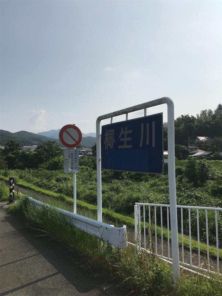 f:id:HIROAKI-ISHIWATA:20190804091604j:image